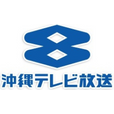 沖縄テレビ