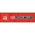 テレビ新広島